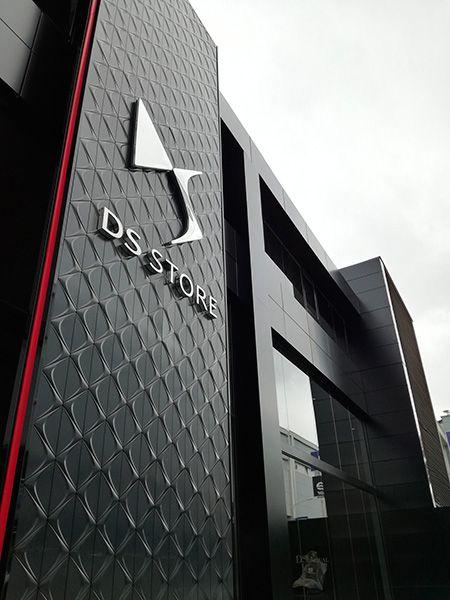 Ds Automobiles lleva su concepto comercial DS Store al área metropolitana de Barcelona