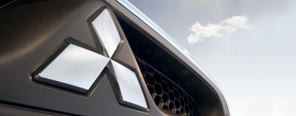 Mantenimiento Mitsubishi