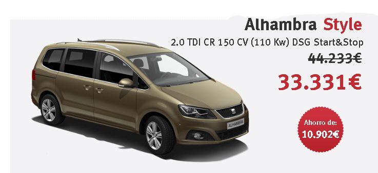 SEAT Alhambra Style 2.0 TDI CR 150 CV (110 Kw) DSG Start&Stop Color Marrón Oak con 10.902 € de ahorro